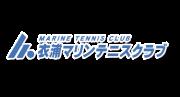 衣浦マリンテニスクラブ|半田市のテニススクール